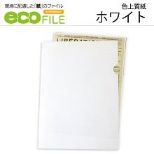 ef-w-500-1_EC_ホワイト500枚_220x220 ホワイト