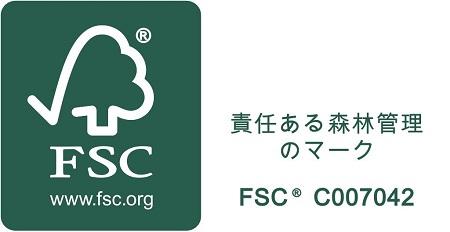 FSC_C007042_Promotional_with_text_Landscape_WhiteOnGreen_r_3TZJBb_450x232 FSC森林認証紙グレード