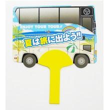 かみうちわ 観光バス のりもの型 220x220