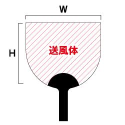 かみうちわ オリジナル型 送風体 250x250