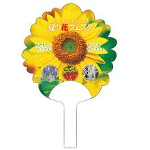 かみうちわ 花型変形うちわ 220x220