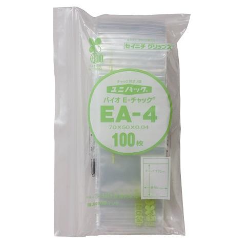 ユニパック バイオ EA-4外袋 480x480