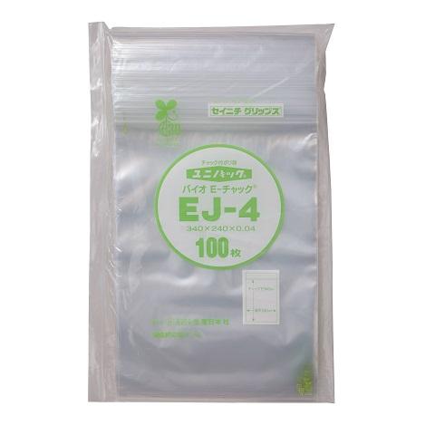 ユニパック バイオ EJ-4外袋 480x480