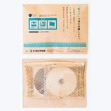 紙Net封筒