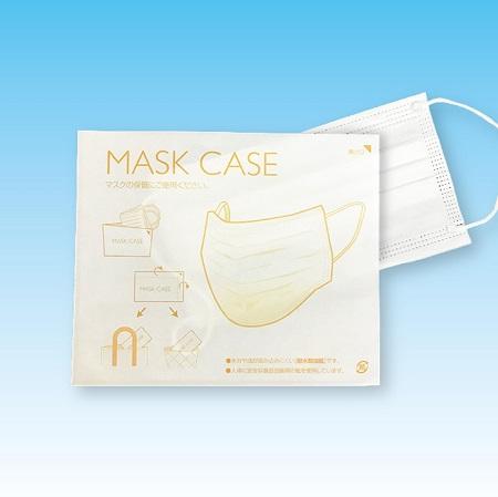 マスクケース 耐油耐水紙 アオトプラス 450x450