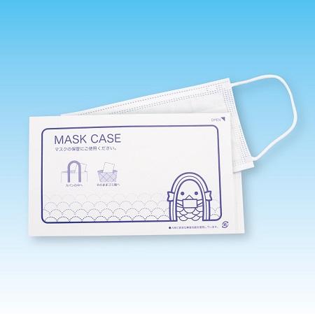 マスクケース 上質紙 アオトプラス 450x450