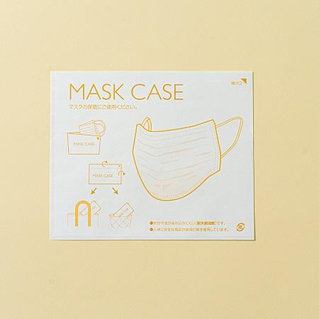 マスクケース 耐油耐水紙 450x450