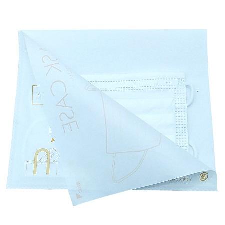 マスクケース 耐油耐水紙 マスク挿入 450x450