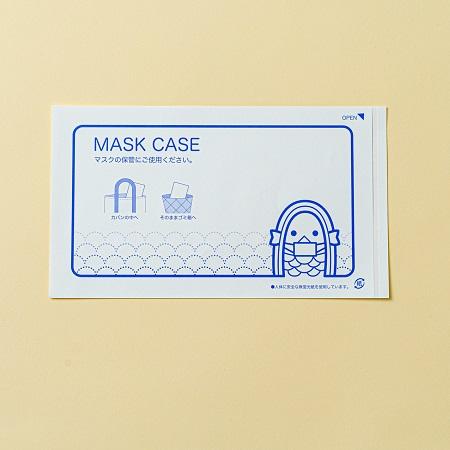 マスクケース 上質紙 450x450