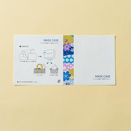 マスクケース 和風(すみれいろ柄)450x450