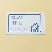 マスクケース 上質紙 220x220