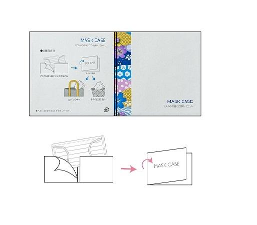 マスクケース 和風(すみれ)使い方(写真合成)450x450