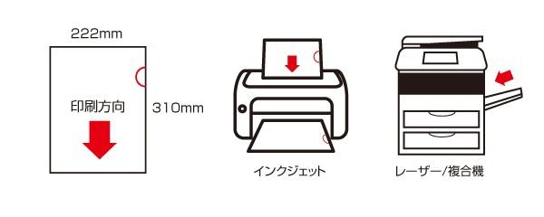 エコファイル_印刷する場合の注意点_600x240